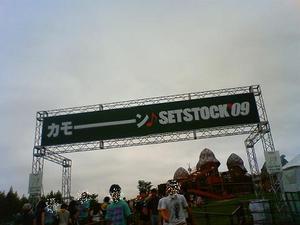 Setstock3_2