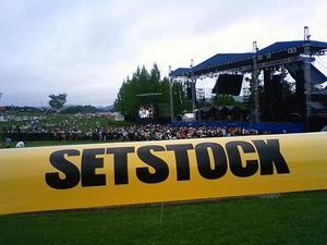 Setstock_3